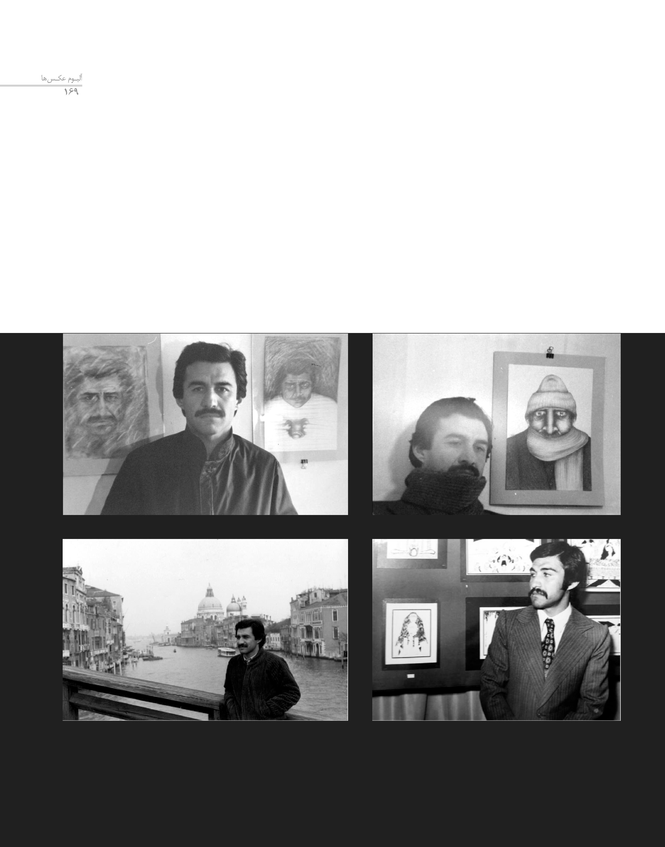 شورآفرینخلوت گزیده- سید امیر سقراطی- کیومرث کیاست- تاریخ شفاهی -0 هنر معاصر سالهای شکفتگی