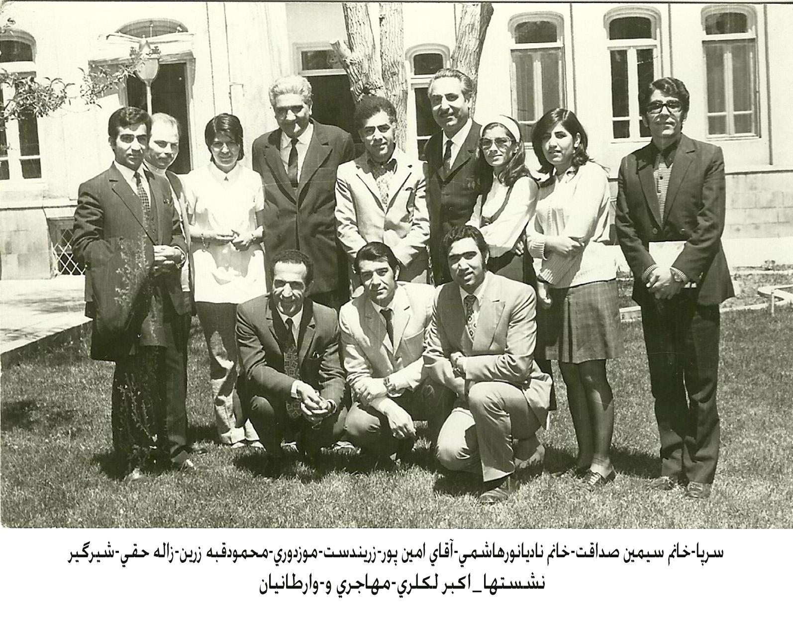 محمود قبه زرین. آقای صفریان و دوستان