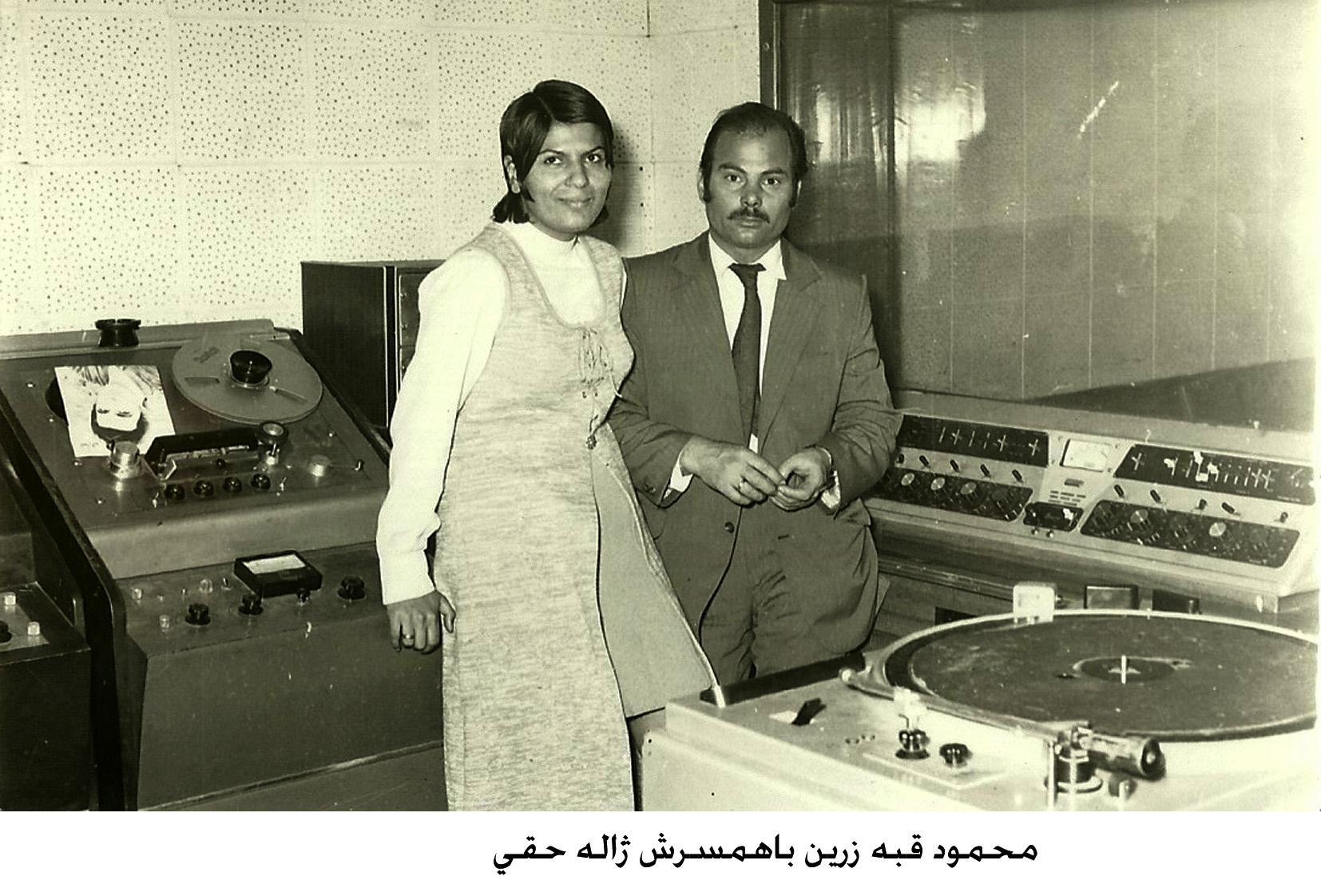 محمود قبه زرین و همسرش ژاله حقی
